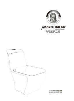 马可波罗电子画册