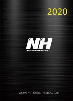 NH 2020电子画册