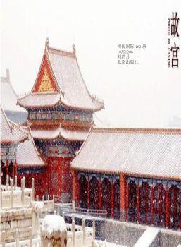 電子書籍制作劉浩月 電子書制作軟件
