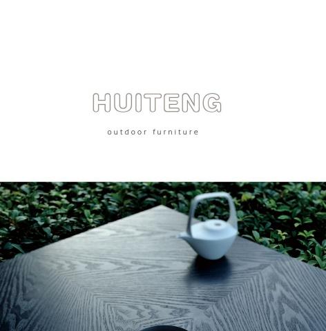 Huiteng Outdoor furniture電子畫冊 電子書制作軟件