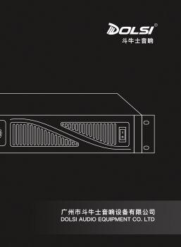 斗牛中文画册 2 电子书制作软件