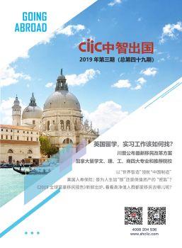 陕耀中意,在线电子杂志,期刊,报刊