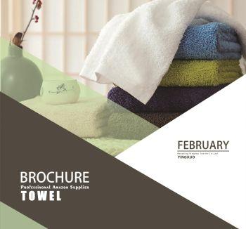 TOWEL BROCHURE電子畫冊 電子書制作軟件