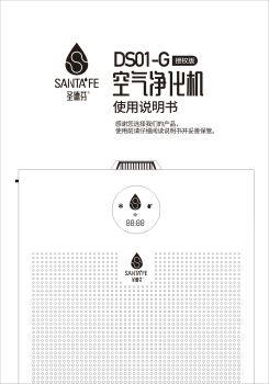 DS01-G授权版电子说明书电子刊物