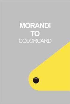 2021最新最潮莫蘭迪混油色卡電子宣傳冊 電子書制作軟件