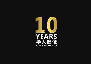 华人影像电子宣传册