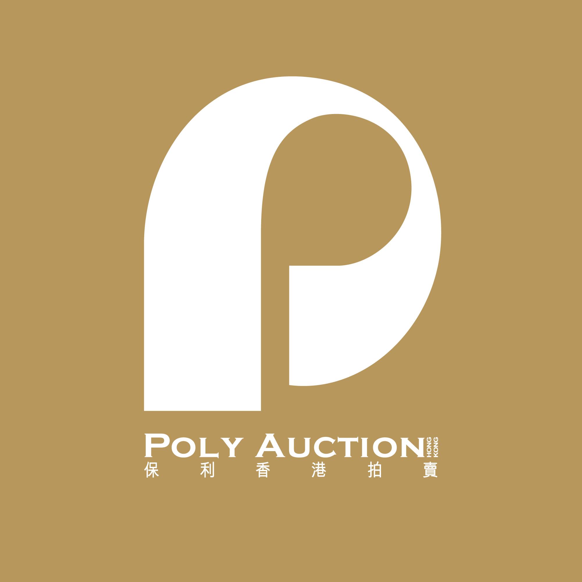 保利香港拍賣 电子书制作软件