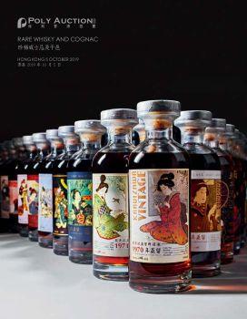 保利香港|珍稀威士忌及干邑电子刊物