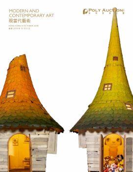 保利香港|現當代藝術專場电子杂志