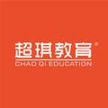 甘肃超琪学校 电子书制作软件