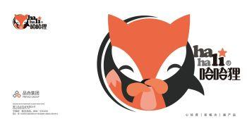 哈哈狸产品画册 电子书制作软件
