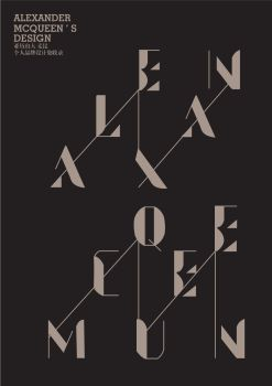 Alexander McQueen个人品牌设计集收录