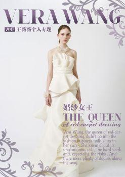 《Vera Wang》,多媒体画册,刊物阅读发布