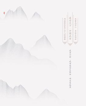 道安天下,中国武当 电子书制作软件