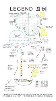 阳江涛景108本-1-37宣传画册