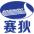 四川赛狄信息技术股份公司
