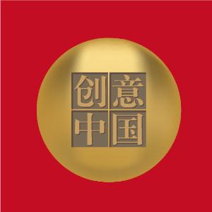 创意中国 电子书制作软件
