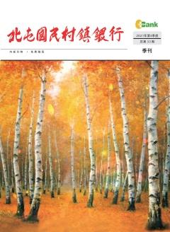 《北屯國民村鎮銀行》移動讀本電子雜志
