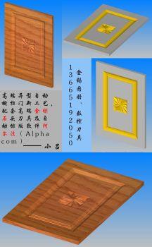 高端异型橱柜门自动排版新工艺电子画册