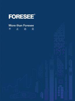 FORESEE画册 电子杂志制作平台