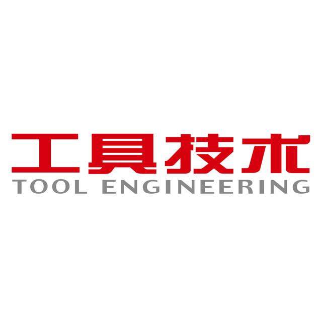 工具技术 电子书制作软件