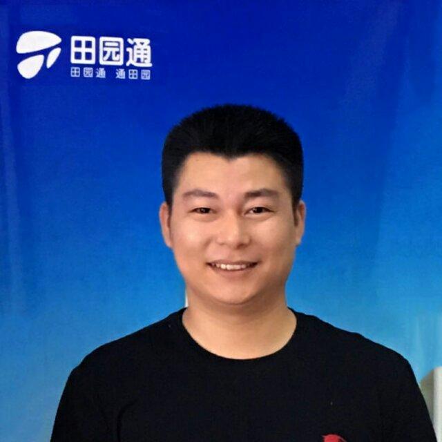 广西田园通 电子书制作软件