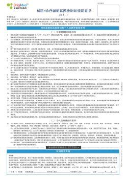 至本申请单 电子书制作平台