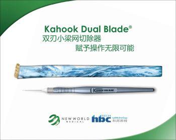KDB产品宣传册