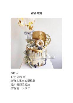 蛋糕 (1)电子画册