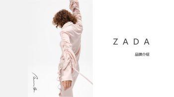 ZADA公司,多媒体画册,刊物阅读发布
