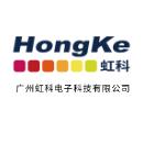 hongke 电子书制作软件