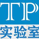 云南泰普实验设备工程有限公司 电子书制作软件