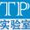 云南泰普实验设备工程有限公司