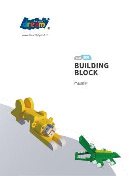2019占百洛游乐定制案例 电子书制作平台