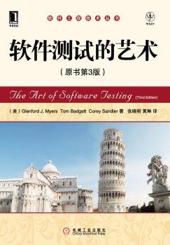 软件测试的艺术(第3版)-迷你书电子杂志