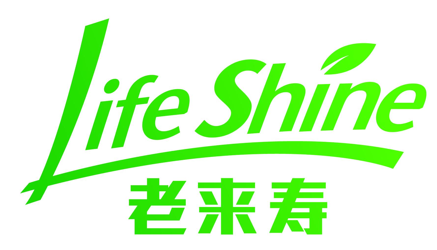 济南老来寿生物集团股份有限公司 电子书制作软件