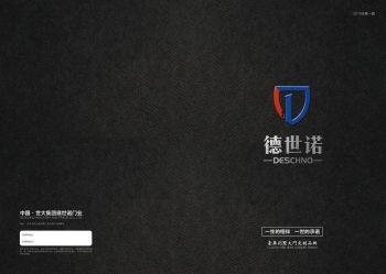 雅心电子版彩页电子杂志