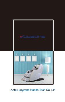 JOY800 massage chair catalogue,3D电子期刊报刊阅读发布