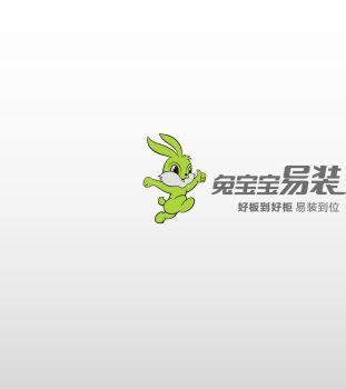 202010兔宝宝易装吸塑门型电子画册