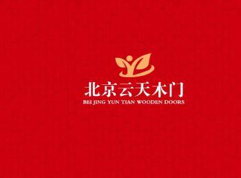 北京云天生态木门电子画册