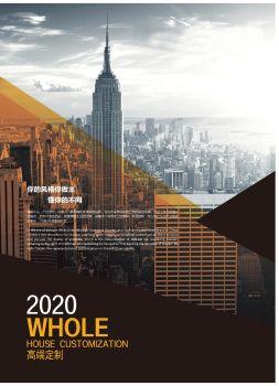 2020新版 实木复合画册