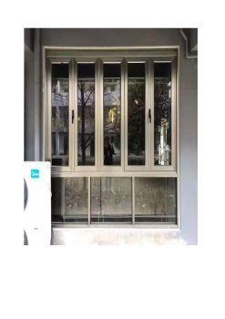 折叠门及折叠窗电子画册