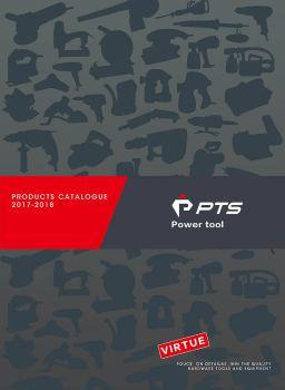PTS power tools 电子书制作软件