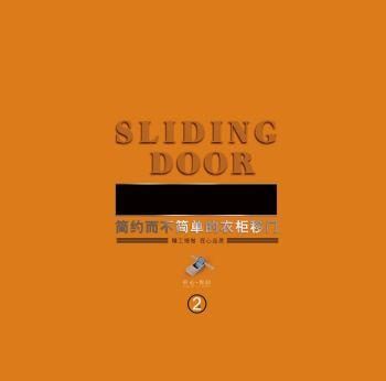 比尔2期 匠心原创,电子画册,在线样本阅读发布