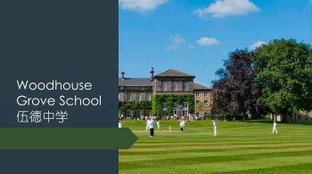 新的Woodhouse Grove School 学校介绍 PPT