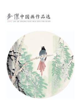 刘杰骑马订画册 电子书制作平台