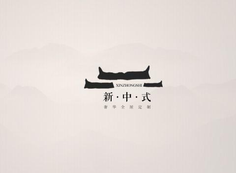上海印丰-新中式电子书订购18616691618 电子书制作软件