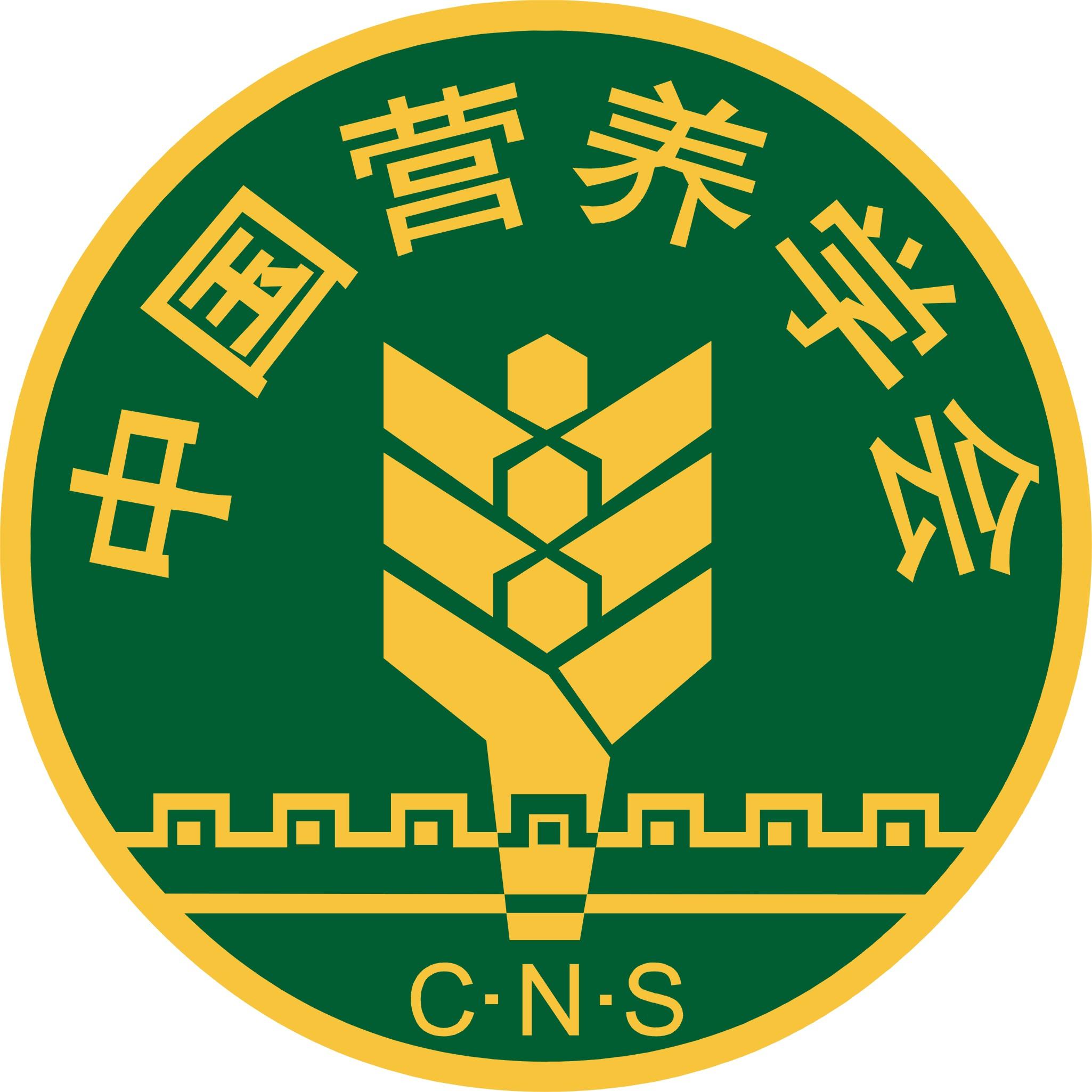 中国营养学会 电子书制作软件