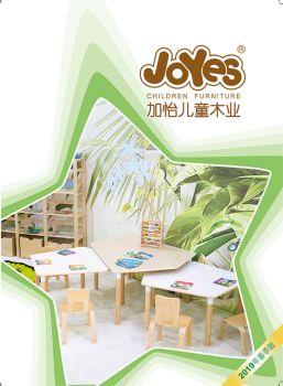 JOOYES產品手冊