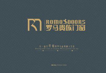 罗马贵族门窗电子画册